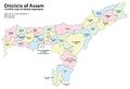 Districts of Assam with RTO Codes for Vehicle Registration-01.png