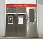 Disused post boxes, Lincoln Square, Manchester.jpg