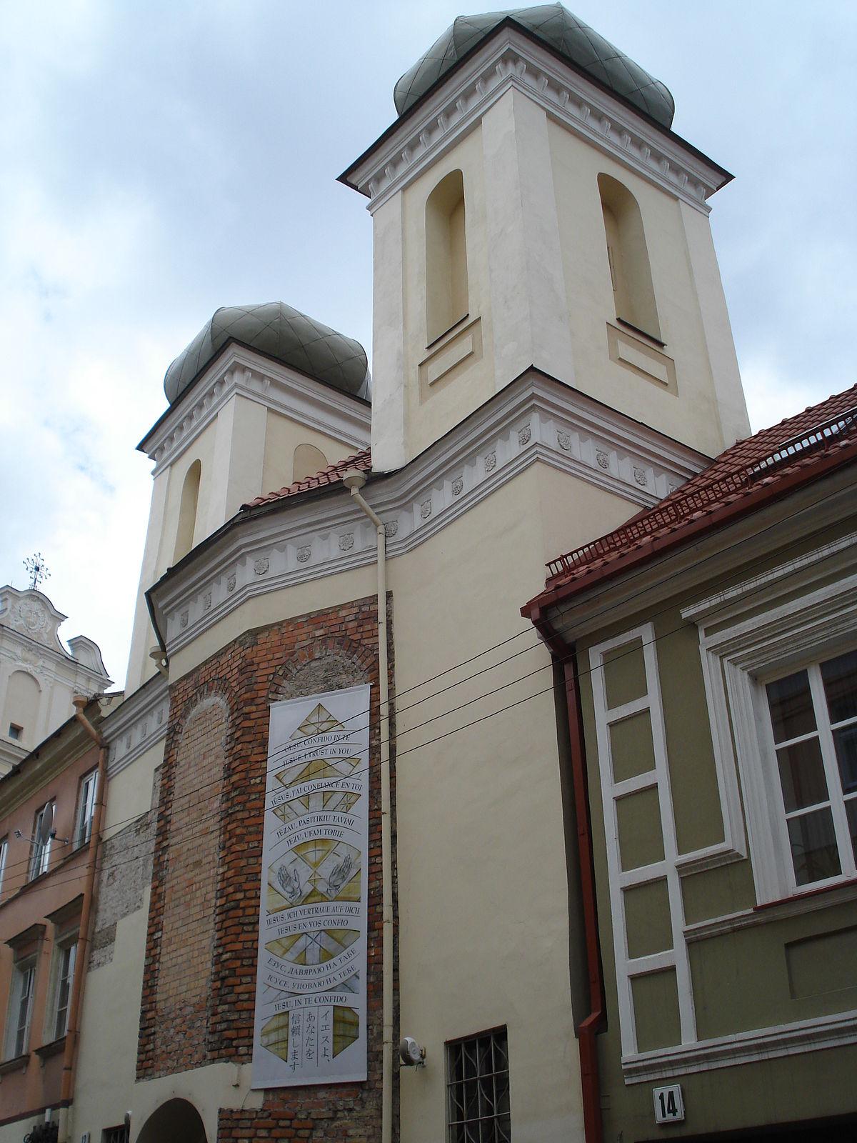 Vilnius divine mercy image