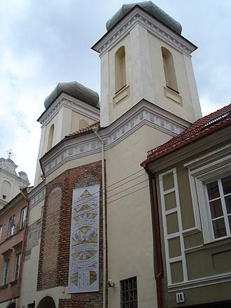 Sanctuary of the Divine Mercy, Vilnius - The façade