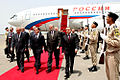 Dmitry Medvedev in Azerbaijan 3 July 2008-1.jpg