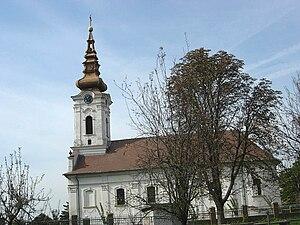 Dobrica - The Orthodox church