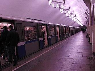 Dobryninskaya - Platform of Dobryninskaya