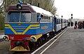 Donetsk Child railway01.JPG