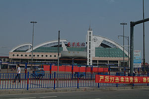 DongGuan East Railway Station.jpg