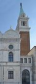 Dormitory facade San Giorgio Monastery and campanile.jpg