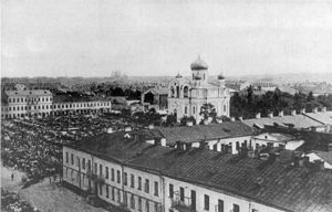 Downtown Daugavpils (Dvinsk) early 20th century