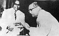 Dr. Babasaheb Ambedkar was presented a purse of Rs. 1,18,000 (One Lakh Eighteen Thousands) by Dr. R. D. Bhandare on behalf of Scheduled Caste Federation, Bombay city in the public meeting held at Purandare Park, Dadar, Mumbai on 29-12-1954.jpg