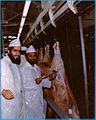 Dr. Hani Mansour Al-Mazeedi With Amjad Mahboob in Australia back in 1981..jpg