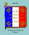 Drap 29e régiment d'infanterie 1830 av.png
