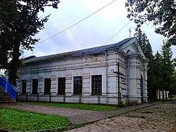 Dwna cerkiew starosielce.jpg
