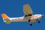 EC-FZI (LECU, 2016-05-01).png