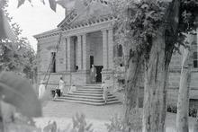 National Bank of Ethiopia - Wikipedia