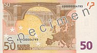 EUR 50 reverse (2002 issue)