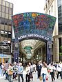East gate from Kobe Motomachi Shopping Street IMG 3314-2 20130519.JPG