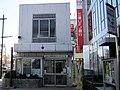 Ebina Ekimae Koban.jpg