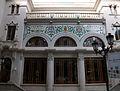 Edifici de Correus i Telègrafs d'Alacant, l'Alacantí, País Valencià.jpg