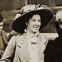 Edith How-Martyn, c.1914. (22935202271) (cropped).jpg