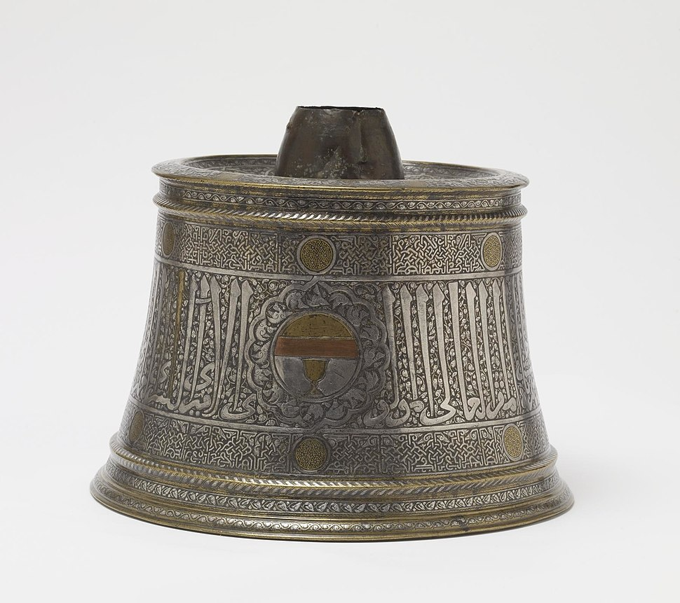 Egyptian - Candlestick Base - Walters 54459 - View K