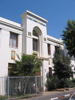 Ehad Haam school.JPG