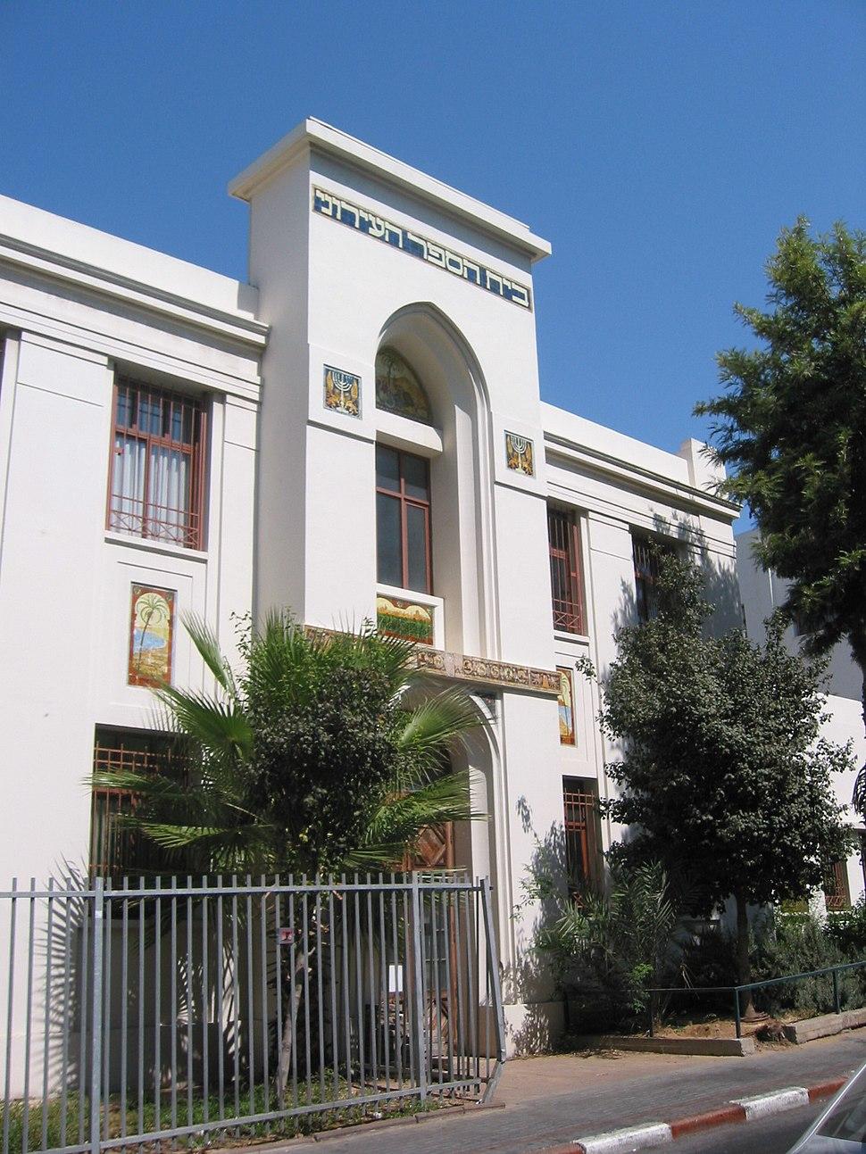 Ehad Haam school