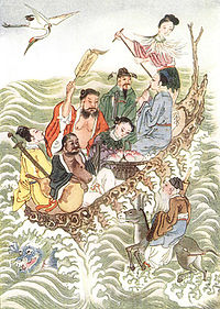Eight Immortals Crossing the Sea - Project Gutenberg eText 15250.jpg