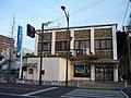 Eighteenth Bank Omura Branch.jpg