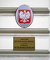 Embassy of Poland in London 2.jpg