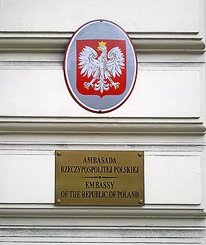 Embassy of Poland, London - Image: Embassy of Poland in London 2