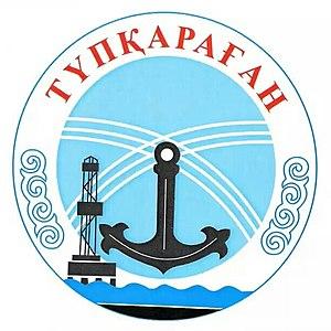 Tupkaragan District - Image: Emblem Tupkaragan District