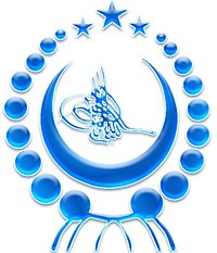 Emblem of East Turkistan islamic republic.jpg