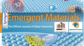 Emergent Materials cover page.png