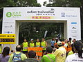 End point of 2011 HK Trailwalker.JPG