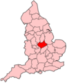 EnglandPoliceLeicestershire.png