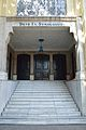 Entrance - Beth El Synagogue - Pollock Street - Kolkata 2013-03-03 5377.JPG