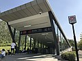 Entrance A2 of Hefei South Railway South Square Station.jpg