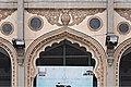 Entrance arches of Toli Masjid 5.jpg