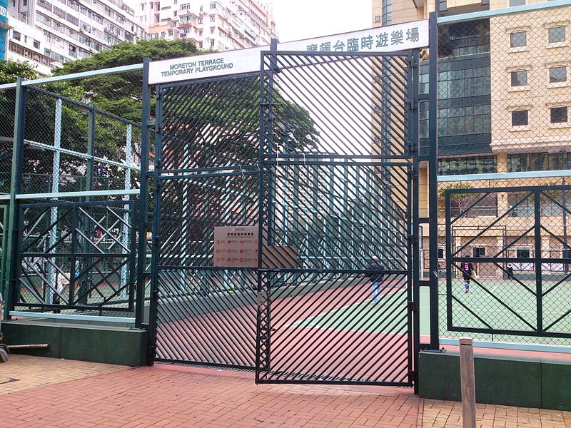 File:Entrance of Moreton Terrace Temporary Playground.JPG