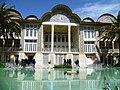 Eram Mansion Shiraz (2).jpg