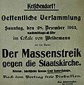 Ernst Reuter Sprecher Veranstaltung Kirchenaustrittsbewegung 1913.jpg