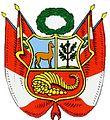 Escudo nacional del Perú.JPG