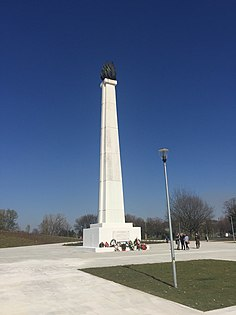 Eternal Flame, Park of Friendship in New Belgrade.jpg