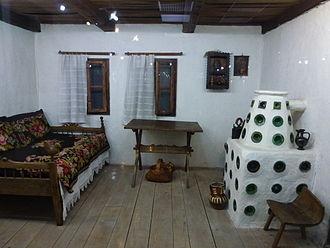 Ethnographic Museum, Belgrade - Image: Ethnographic Museum 3