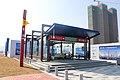 Exit E, Nansha Passenger Port Station, Guangzhou Metro.jpg
