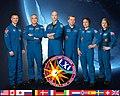 Expedition 61 crew portrait.jpg