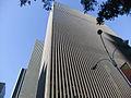 Exxon Building New York.jpg