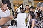 Eye screening for kindergarten children in Quoc Oai district of Hanoi (14124337307).jpg