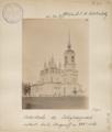 F. 2. Cathédrale de Solvytchégodsk, construite par les Strogonoff au XVIIème siècle.png