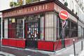 Façade du restaurant La Grille, ancien débit de boisson.png