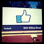 Facebook Like sign.jpg